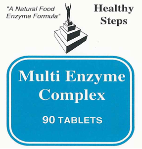 0001023_multi-enzyme-complex_300